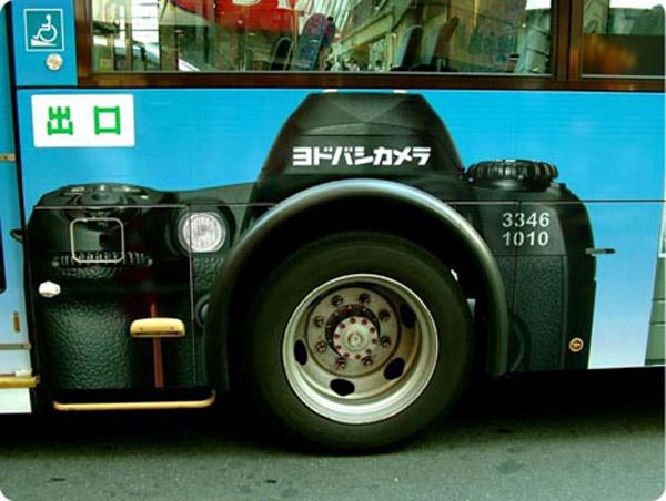 04-canon-bus-ad